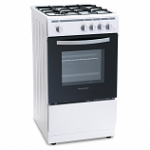 Montpellier MSG50W Freestanding 50cm Gas Cooker