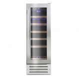 Montpellier WS19SDX Single Zone Wine Cooler