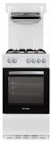 Montpellier MEL50W Single Caivty Eye Level Grill Gas Cooker